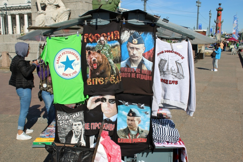 T-shirts for sale, St. Petersburg